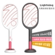 AS 亞設 Lightning 光觸媒兩用捕蚊燈+電蚊拍(USB充電款)