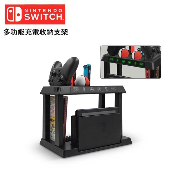 switch 充電座