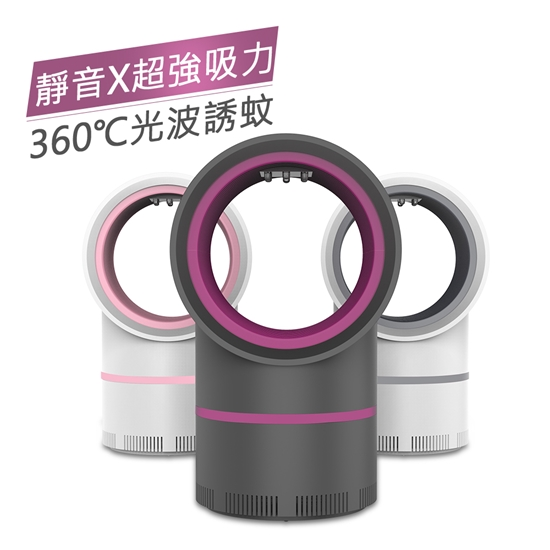 圖片 【AS 亞設】星空USB吸入式靜音捕蚊燈