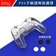 【SONY 索尼】PS5 副廠5合1手把控制器水晶防摔保護殼