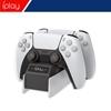 圖片 【SONY 索尼】PS5 副廠雙手把控制器充電座