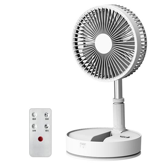 圖片 【AS FAN】伸縮USB充電摺疊遙控風扇(可左右擺頭)