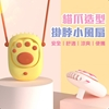 圖片 【AS FAN】可愛貓爪USB靜音頸掛脖風扇 懶人風扇 兒童風扇