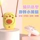 【AS FAN】可愛貓爪USB靜音頸掛脖風扇 懶人風扇 兒童風扇