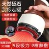 圖片 【AS 亞設】豪華版砭石充電款9段控制 熱敷刮痧 拔罐機(刮痧拔罐/美體儀/定時)