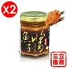 圖片 【澎富】極品魚子醬優惠組(160g/瓶)-電