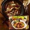 圖片 【澎富】 雙拼報喜(羊肉爐+牛肉鍋)綜合組