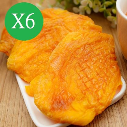 圖片 【這一包】頂級愛文芒果乾6包