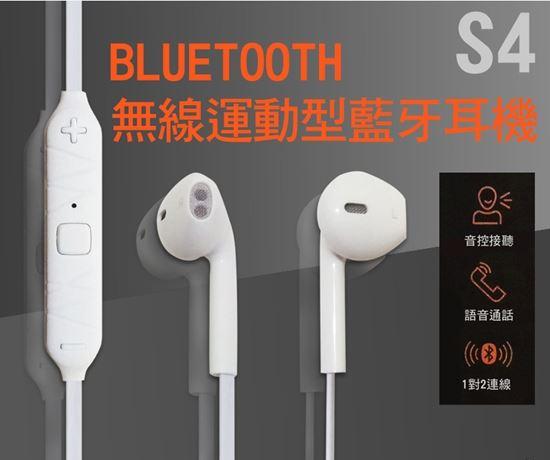 人體工學 耳機