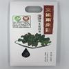 圖片 【沁園雨來菇生態農場 】有機乾燥雨來菇 (有機乾燥陸生藍綠藻)-電