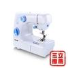 圖片 【MiOMi】電動輕巧多功能縫紉機-電