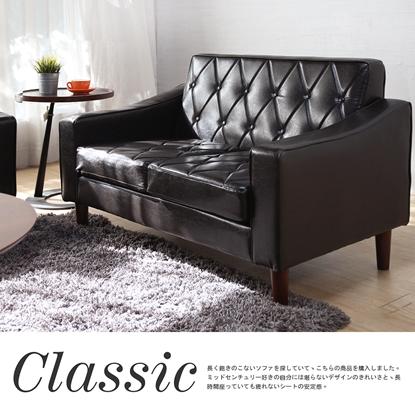 圖片 【H&D】Classic摩登雙人沙發