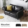 圖片 【H&D】 Houston休士頓純樸雙人皮沙發/2色