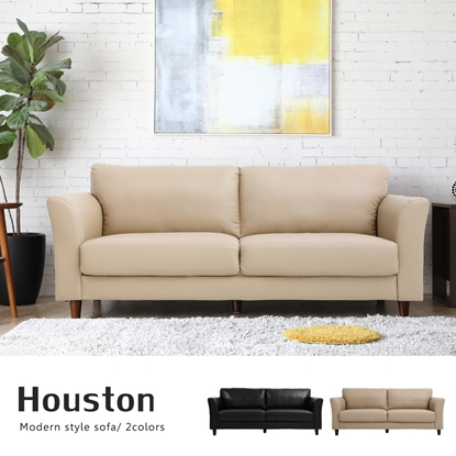 圖片 【H&D】Houston休士頓純樸三人皮沙發/2色