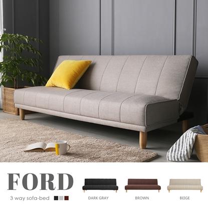 圖片 【H&D】Ford日式簡約布質沙發床/3色