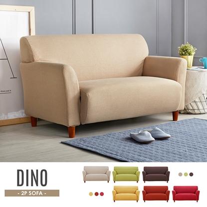 圖片 【H&D】Dino狄諾雙人舒適沙發/6色