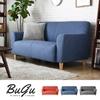 圖片 【H&D】BUGU布古日式簡約雙人沙發/3色