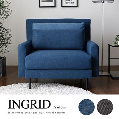 圖片 【H&D】INGRID英格利。舒適單人布沙發/2色