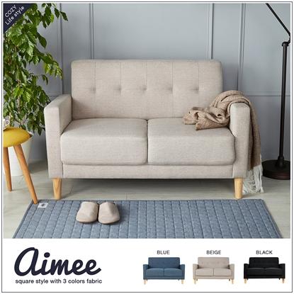 圖片 【H&D】Amiee艾咪日式厚座墊雙人布沙發/3色
