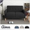 圖片 H&D Amiee艾咪日式厚座墊雙人布沙發/3色