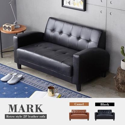 圖片 H&D  Mark馬克復古雙人皮沙發/2色