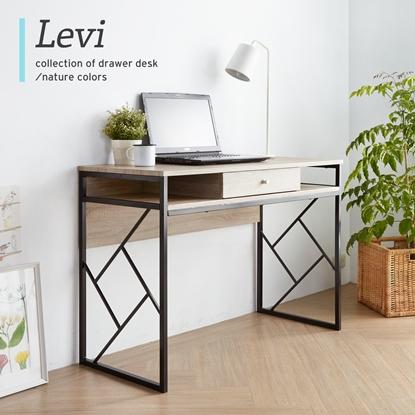 圖片 【H&D】李維工業風個性單抽3.7尺書桌