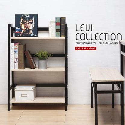 圖片 【H&D】LEVI李維工業風個性鐵架三層書架/收納架