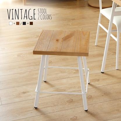圖片 【H&D】Vintage日系工業風方型腳凳/餐椅-2色