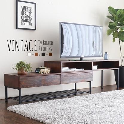 圖片 【H&D】Vintage日系工業風伸縮電視櫃-2色
