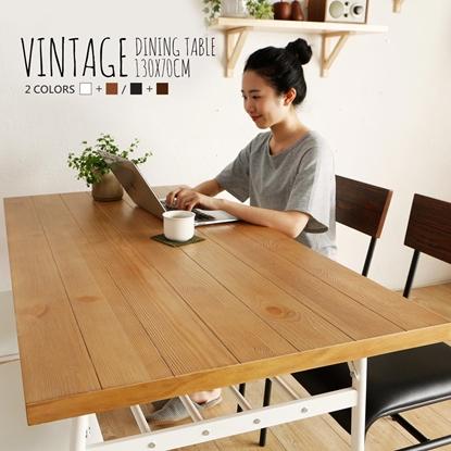 圖片 【H&D】Vintage日系工業風長型餐桌/2色
