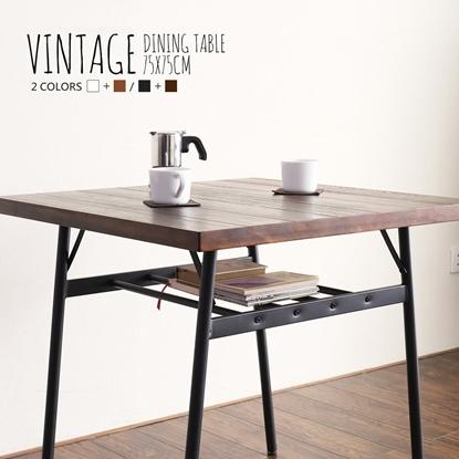 圖片 【H&D】Vintage日系工業風方型餐桌-2色