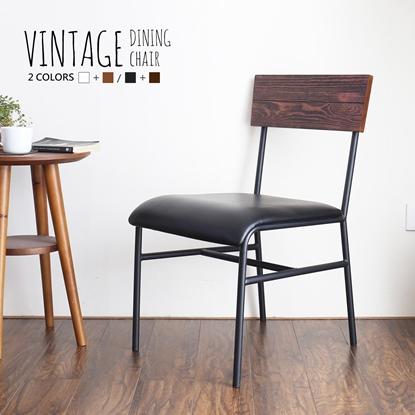 圖片 【H&D】Vintage日系工業風餐椅/2色