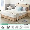 圖片 【H&D】Jamie傑米日式簡約5尺雙人獨立筒床墊