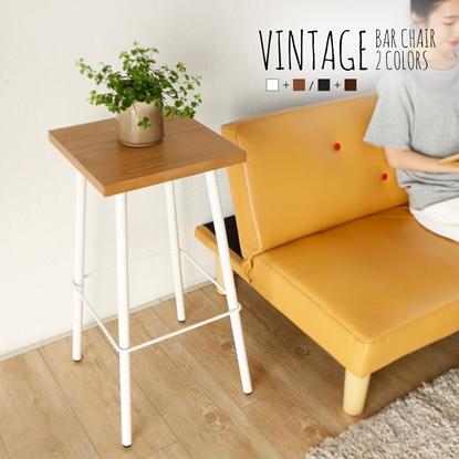 圖片 【H&D】Vintage日系工業風方型高腳凳/吧台椅-2色