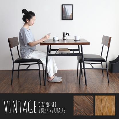 圖片 【H&D】日系工業風餐桌椅3件組(餐桌+餐椅x2)-2色