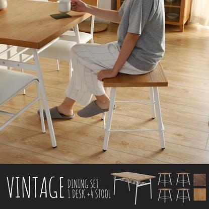 圖片 【H&D】日系工業風餐桌椅5件組(餐桌+方凳x4)-2色
