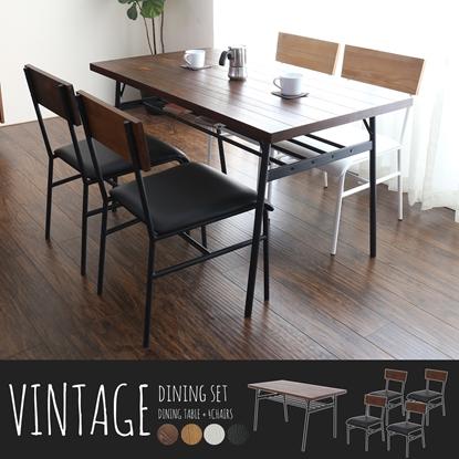 圖片 【H&D】日系工業風餐桌椅5件組(餐桌+餐椅x4)-2色