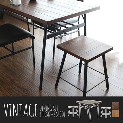 圖片 【H&D】日系工業風餐桌椅3件組(餐桌+方凳x2)-2色