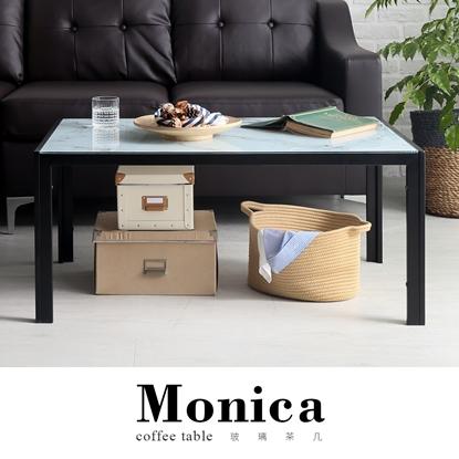 圖片 【H&D】Monica莫尼卡簡約玻璃床几