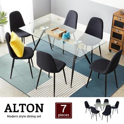 圖片 【H&D】奧爾頓簡約工業風玻璃餐桌椅組(一桌六椅)
