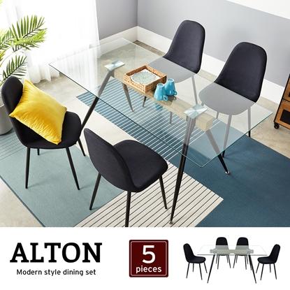 圖片 【H&D】奧爾頓簡約工業風玻璃餐桌椅組(一桌四椅)