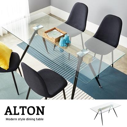 圖片 【H&D】奧爾頓簡約工業風玻璃餐桌