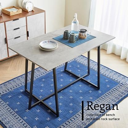 圖片 【H&D】雷根工業風仿石面餐桌/DIY自行組裝