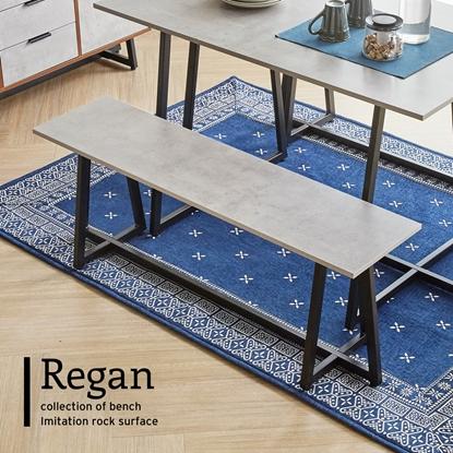 圖片 【H&D】雷根工業風仿石面長凳/DIY自行組裝