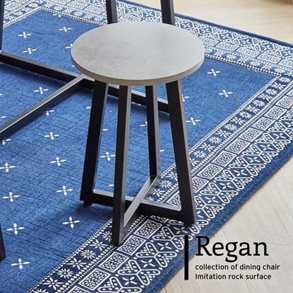 圖片 【H&D】 雷根工業風仿石面餐椅/DIY自行組裝