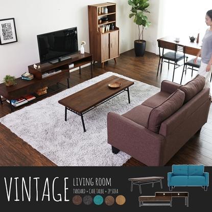 圖片 【H&D】日系工業風客廳3件組(茶几+沙發+電視櫃)-3色