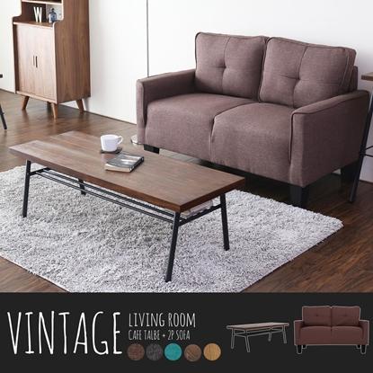 圖片 【H&D】日系工業風客廳2件組(茶几+沙發)-3色