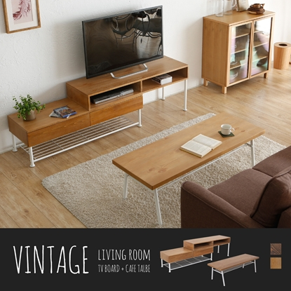 圖片 【H&D】日系工業風客廳2件組(茶几+電視櫃)-2色