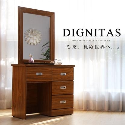 圖片 【H&D】狄尼塔斯柚木色2.7尺鏡台