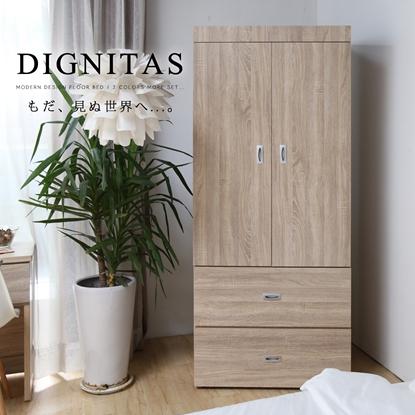 圖片 【H&D】 狄尼塔斯梧桐色3X6尺衣櫃